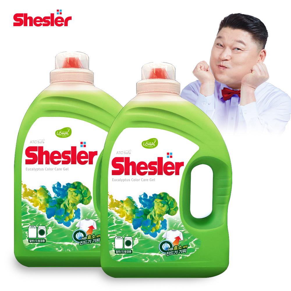 쉬슬러 유칼립투스 고농축 세탁세제 (3.05L 2개)